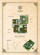 天阳御珑湾3室2厅2卫181平方米户型图