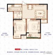 绿洲白马公馆2室2厅1卫89平方米户型图