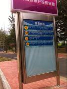 淮海青年城交通图