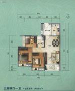 大夫山尚东3室2厅1卫88平方米户型图
