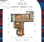 英伦联邦2室2厅1卫77平方米户型图