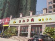 江山美寓外景图
