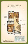 伟东湖山美地・书香郡3室2厅1卫107平方米户型图