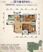 朝南维港半岛4室2厅2卫137平方米户型图