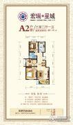 宏瑞国际星城3室2厅1卫89--91平方米户型图