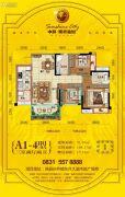 中科・阳光新城3室2厅2卫91--108平方米户型图