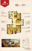 华前城市广场4室2厅2卫0平方米户型图