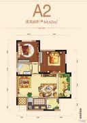 邦泰・铂仕公馆2室2厅1卫64平方米户型图