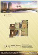 御江苑2室2厅2卫116平方米户型图