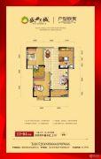 盛世东城2室2厅1卫102平方米户型图