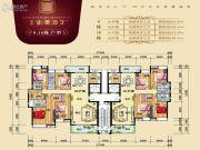 御景城3期5室2厅3卫0平方米户型图