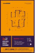 首创暖山2室2厅1卫101平方米户型图