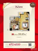 峰度1室2厅1卫59平方米户型图