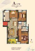 云开公馆3室2厅2卫123平方米户型图