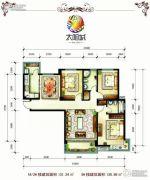 大同太阳城3室2厅1卫130--132平方米户型图