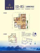 彰泰峰誉3室2厅2卫0平方米户型图