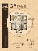 福港・好莱坞3室2厅2卫135平方米户型图