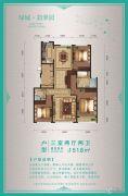 绿城翡翠园二期3室2厅2卫151平方米户型图