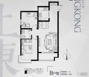 永邦天汇2室2厅1卫90平方米户型图