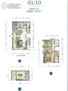 保利桃花源4室2厅3卫180平方米户型图