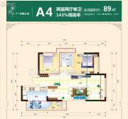 道轩・幸福公馆2室2厅1卫62平方米户型图