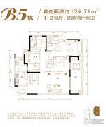 江屿朗廷4室2厅2卫124平方米户型图