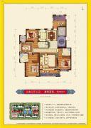 荣盛华府3室3厅3卫185平方米户型图