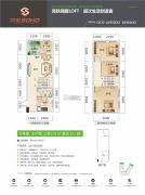 双悦SOHO3室2厅1卫52--57平方米户型图
