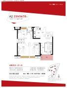 新力珑湾3室2厅1卫89平方米户型图