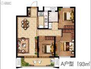 中南菩悦东望城3室2厅1卫93平方米户型图