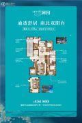 普华浅水湾4室2厅1卫159平方米户型图