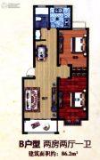 永冠・枫林逸景2室2厅1卫86平方米户型图