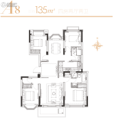 华发四季4室2厅2卫135平方米户型图