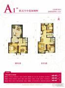 金地朗悦5室2厅2卫132平方米户型图