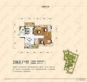 潇湘第一城4室2厅2卫141平方米户型图