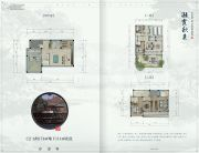 十里风荷5室2厅4卫174平方米户型图