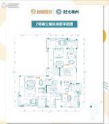 时光梅州3室2厅2卫162平方米户型图