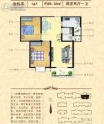 金桂湾2室2厅1卫96平方米户型图