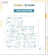 时光梅州3室2厅2卫147平方米户型图