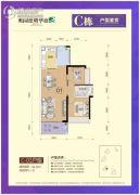 奥园德明华庭2室2厅1卫86平方米户型图