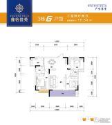 鑫怡佳苑3室2厅2卫111平方米户型图