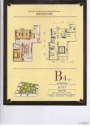 紫金城3室2厅2卫143平方米户型图