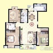 虹桥1号2室3厅2卫0平方米户型图