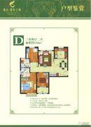 稽山御府天城3室2厅2卫130平方米户型图