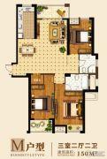 嘉泰城市花园3室2厅2卫150平方米户型图
