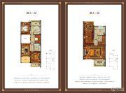 金地�m悦0室0厅0卫210平方米户型图