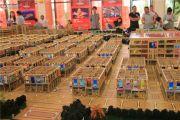 温州国际机电城沙盘图