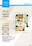 包头苏宁广场2室1厅1卫89平方米户型图