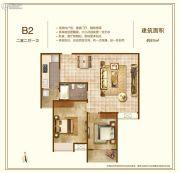 鼓楼广场2室2厅1卫97平方米户型图