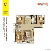 远洋心里3室2厅2卫99平方米户型图